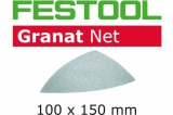 Шлифовальный материал Festool Фестул на сетчатой основе STF DELTA 100x150 mm