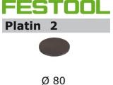 Шлифовальные круги Festool Platin 2 StickFix Ø80 мм для финишного шлифования (Фестул)