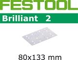 Шлифовальные полоски Festool Фестул Brilliant 2 STF 80x133 мм