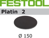 Шлифовальные круги Festool Platin 2 StickFix Ø150 мм для финишного шлифования