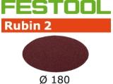 Шлифовальные круги Festool Rubin 2 StickFix Ø180 мм для древесных материалов (Фестул)