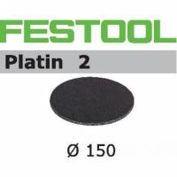 Шлифовальные круги Festool Фестул Platin 2 StickFix Ø150 мм, STF D150/0 S500 PL2/15