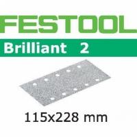 Шлифовальные полоски Festool Фестул Brilliant 2, STF 115x228 P100 BR2/100