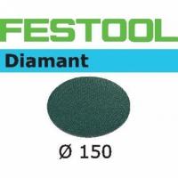 Шлифовальные круги Festool Фестул Diamant StickFix Ø150 мм, STF D150/0 D1000 DI/2