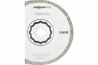 Пильный диск с алмазным зубом Festool Фестул SSB 90/OSC/DIA - 100tool.ru
