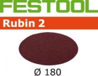 Шлифовальные круги Festool Фестул Rubin 2, STF D180/0 P80 RU2/50