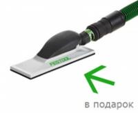 Акционный комплект шлифовальных материалов Festool Фестул + ручной шлифок Festool 80х198мм