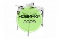 Монтажная дисковая пила TKS 80 EBS Festool Фестул 100tool.ru