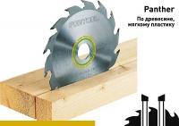 Пильный диск Festool Фестул Panther 225x2,6x30 PW18