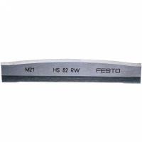 Спиральный нож Festool Фестул HS 82 RW