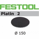 Шлифовальные круги Platin 2 StickFix Ø150 мм, STF D150/0 S500 PL2/15, Festool Фестул