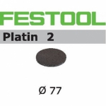 Шлифовальные круги Festool Platin 2, STF D80/0 S500 PL2/15