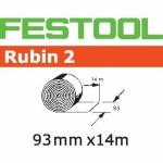 Рулон шлифленты Festool Rubin 2, STF 93x14m P100 RU2