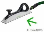Акционный комплект шлифовальных материалов Festool + ручной шлифок Festool 80х398мм