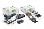 Аккумуляторный маятниковый лобзик CARVEX PSC 420 HPC 4,0 EBI-Set, Festool Фестул