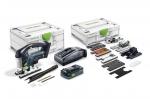 Аккумуляторный маятниковый лобзик CARVEX PSBC 420 HPC 4,0 EBI-Set, Festool Фестул