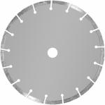 Отрезной круг Festool C-D 125 STANDARD с алмазным напылением