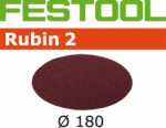 Шлифовальные круги Festool Rubin 2, STF D180/0 P120 RU2/50