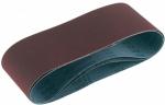 Шлифовальная лента Festool Фестул CMB120 820x120-P80-SA/10