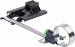 Циркуль Festool KS-PS 420 Set