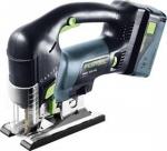 Электролобзик Festool CARVEX PSBC 420 Li 18 5,2 EB-Set