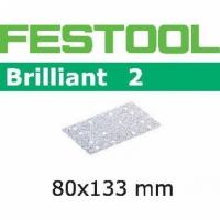 Шлифовальные полоски Festool Фестул Brilliant 2, STF 80x133 P80 BR2/50