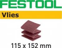 Шлифовальный материал Festool Фестул 115x152 MD 100 VL/25