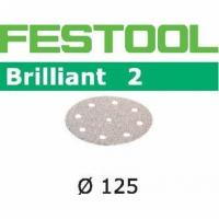 Шлифовальные круги Festool Фестул Brilliant 2, STF D125/90 P220 BR2/100