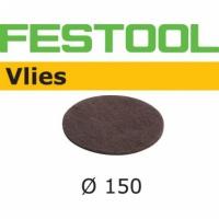 Шлифовальные круги Festool Фестул Vlies StickFix Ø150 мм, STF D150 MD 100 VL/10