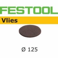Шлифовальный материал Festool Фестул Vlies STF D125 MD 100 VL/10